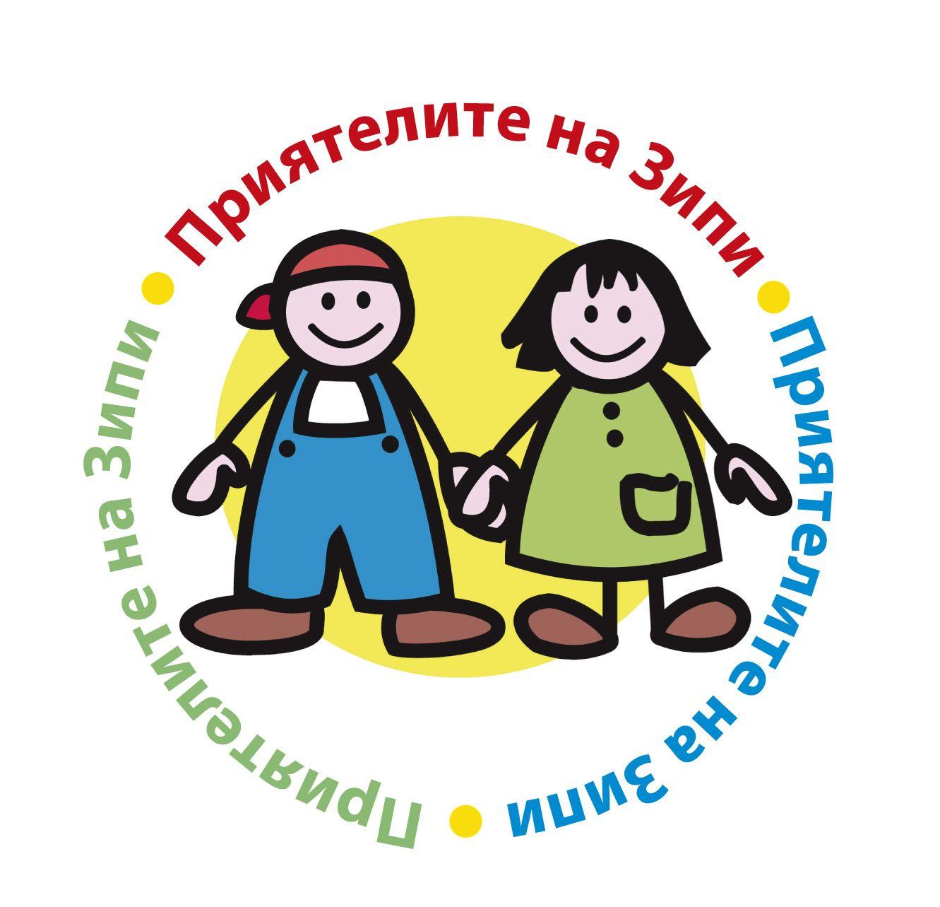 Priatelite na Zippy_logo BG-1
